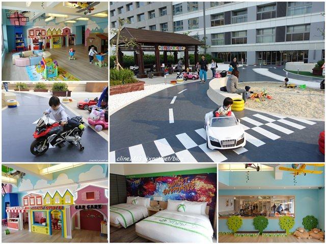 ▌台南親子飯店▌全台唯一XBOX ONE主題客房♥HOTEL COZZI和逸台南西門館♥ 沙坑,電動車,兒童賽車跑道,遊戲室,XBOX任你玩