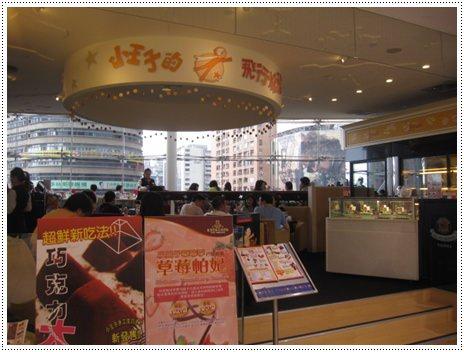 小王子的飛行旅程(補)&端午節吃涓豆腐