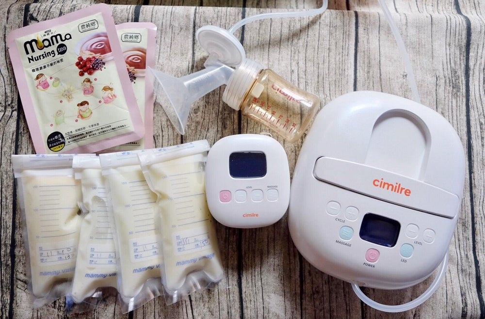 ▌團購▌哺乳媽媽必備的集乳神器❤韓國cimilre新貝樂F1可攜式集乳器&S3醫院級集乳器❤(11/22至11/28現貨團加送免手持配件包)