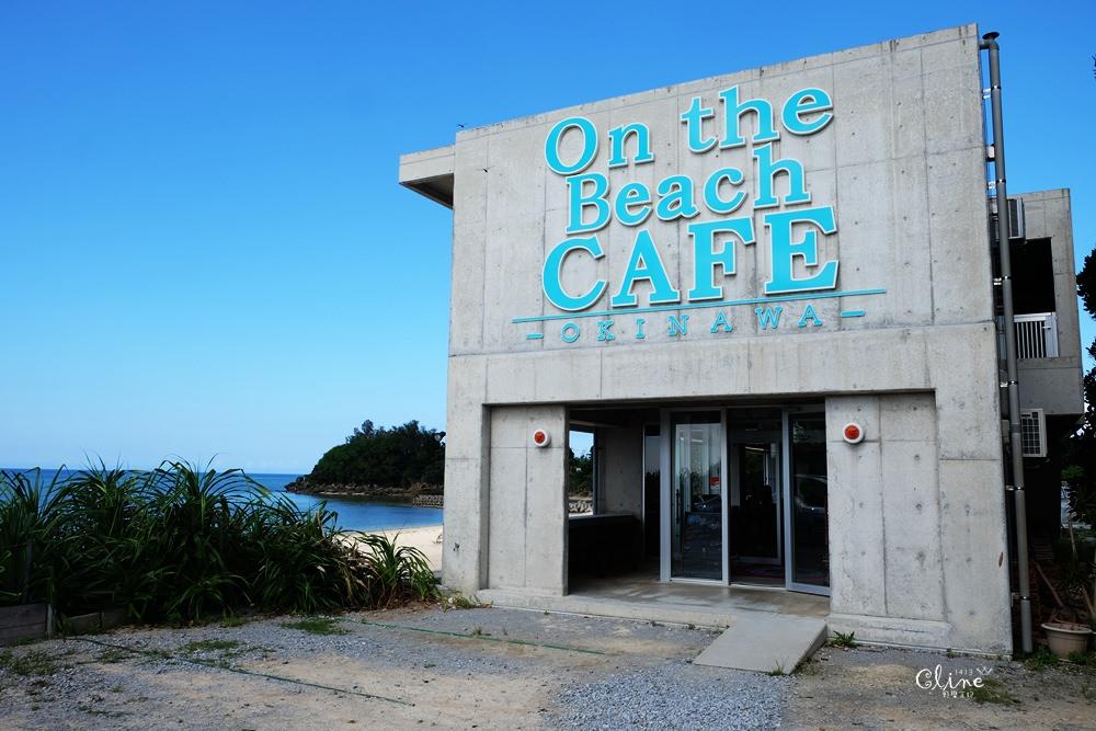 ▌沖繩海景咖啡▌  On The Beach Cafe 陽光沙灘,比基尼這裡沒有