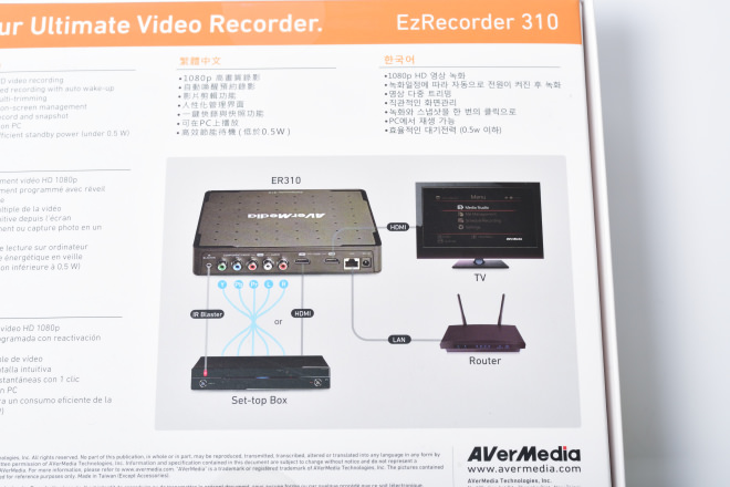 avermedia-ezrecorder-310-2