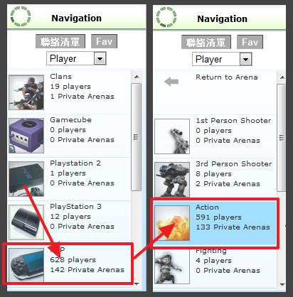 示意圖:選擇選擇PSP後再選Action