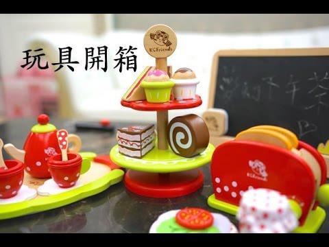 木製玩具開箱文 木頭玩具 教具 夢幻廚房在我家 扮家家酒