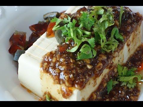 皮蛋豆腐佐煸椒醬 涼拌 自製嫩豆腐