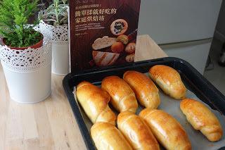 在「簡單揉就好吃的家庭烘焙坊」發現我的幸福麵包 試做! 試做食譜 影音食譜