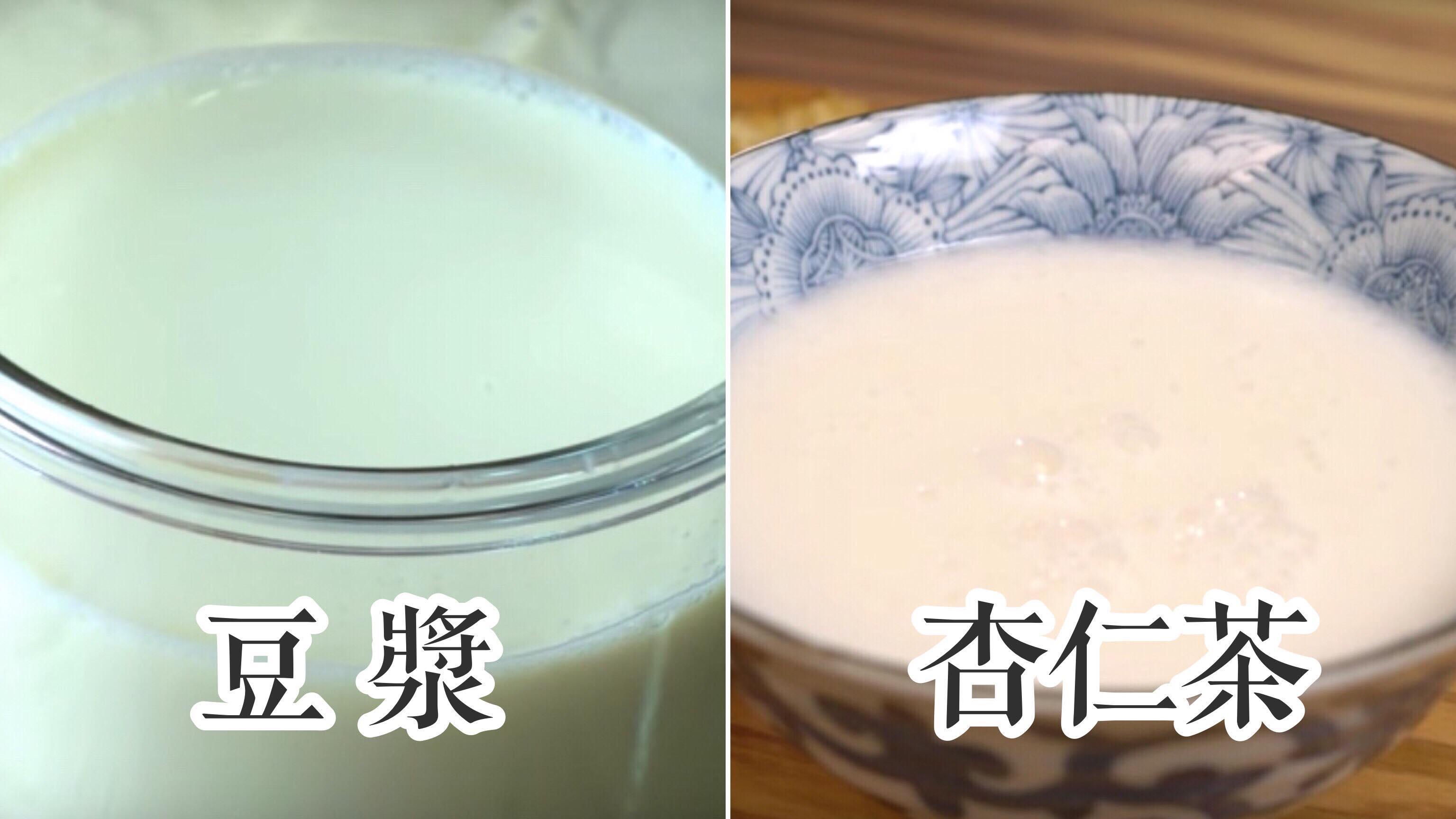 濃郁醇香的古早味飲品! 杏仁茶、豆漿香濃的秘訣做法,養生也可以很簡單