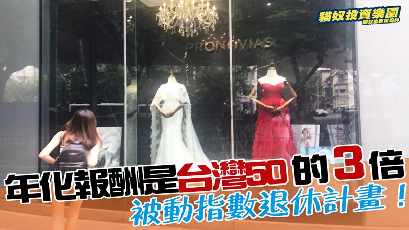 10 檔股票戰勝投信績效,季報策略 vs 台灣50 大對決!(100 萬實單)