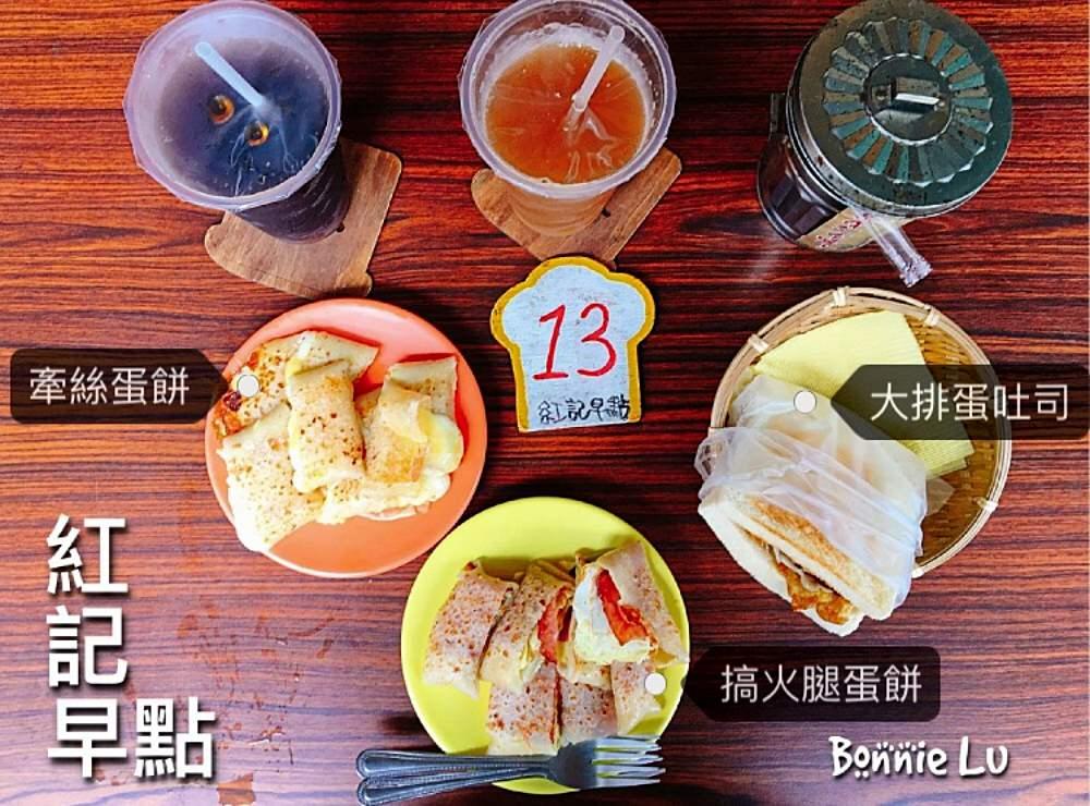 台南早餐|紅記早點 五妃街超人氣早餐 牽絲30公分的雙起司蛋餅大推薦!