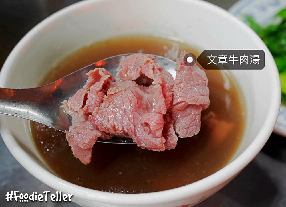台南早餐|文章牛肉湯 一吃就難忘!來安平就是要來喝這碗牛肉湯啊!