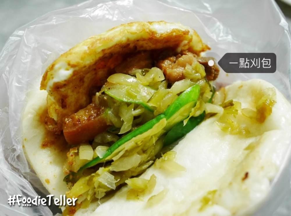 台南|成大美食|一點刈包。成大學生也超愛的宵夜美食!吃的是回憶啊!