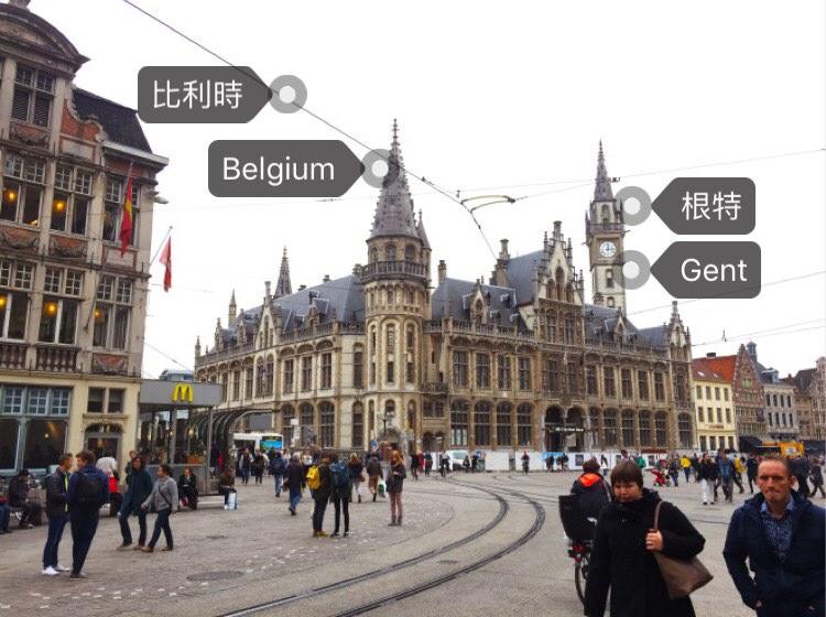 比利時|根特自由行|比利時推薦必去城市,千萬不能錯過的Gent!