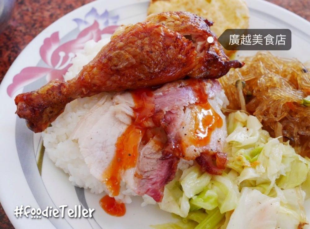 台南|成大美食|廣越美食店 好吃到N訪的平價越南料理!必點燒豬肉、咖哩麵包!
