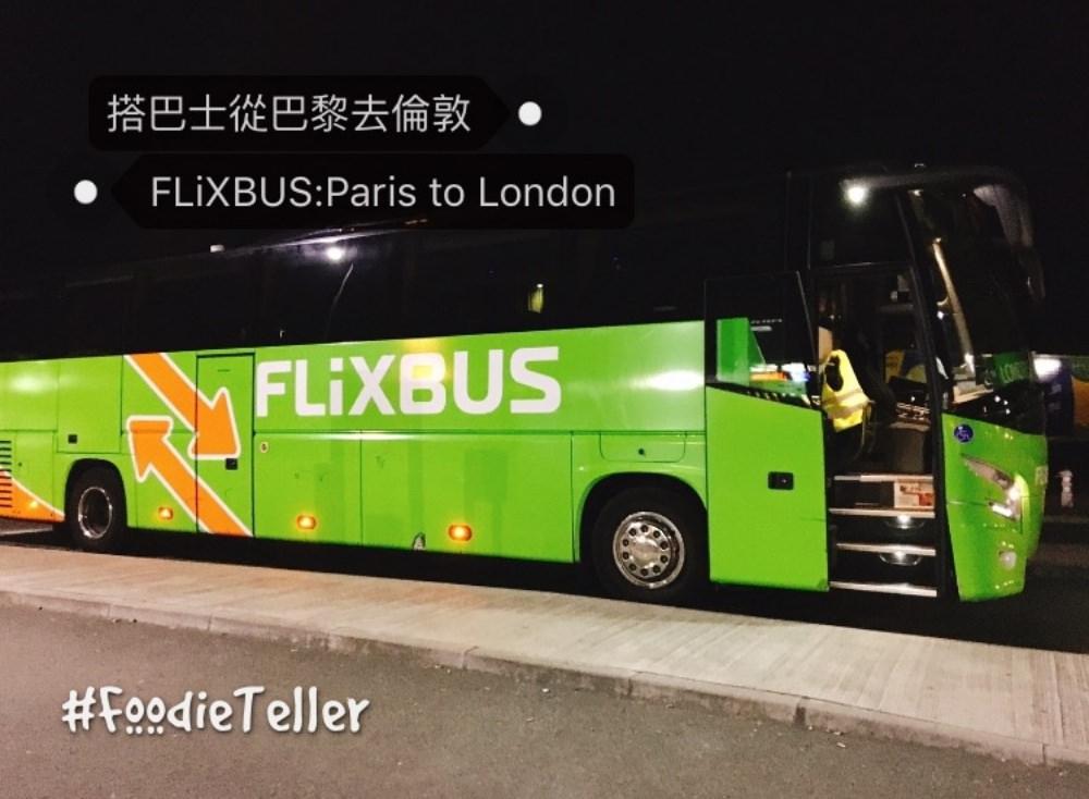 英國|倫敦自由行|從巴黎搭Flixbus跨海巴士到倫敦搭乘經驗,交換生極致省錢旅行法!