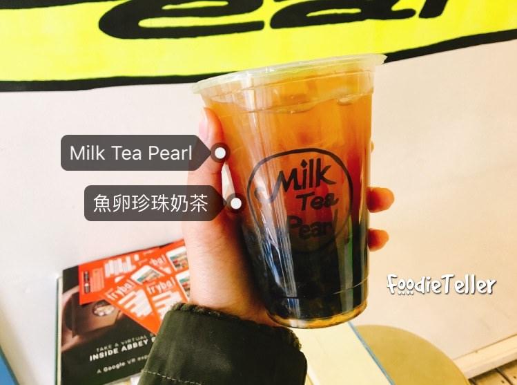 英國|倫敦美食|Milk Tea Pearl。台灣人開的魚卵珍珠奶茶!Liverpool美食推薦!