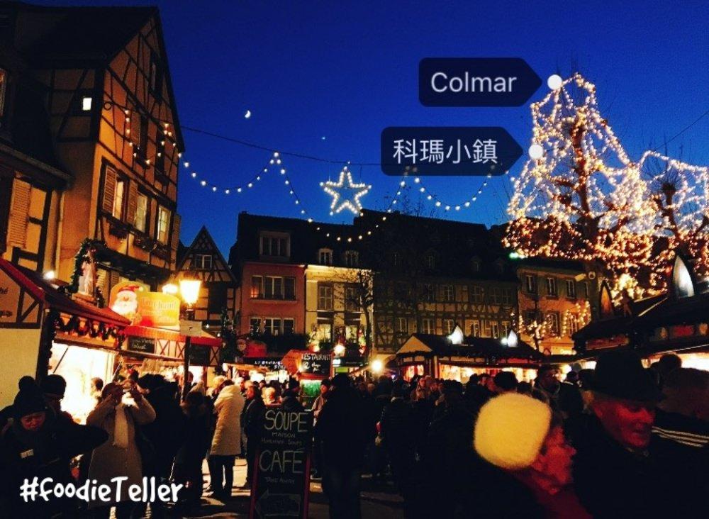 法國|科瑪聖誕市集|比史特拉斯堡還漂亮的聖誕市集Colmar !霍爾移動城堡藍圖!