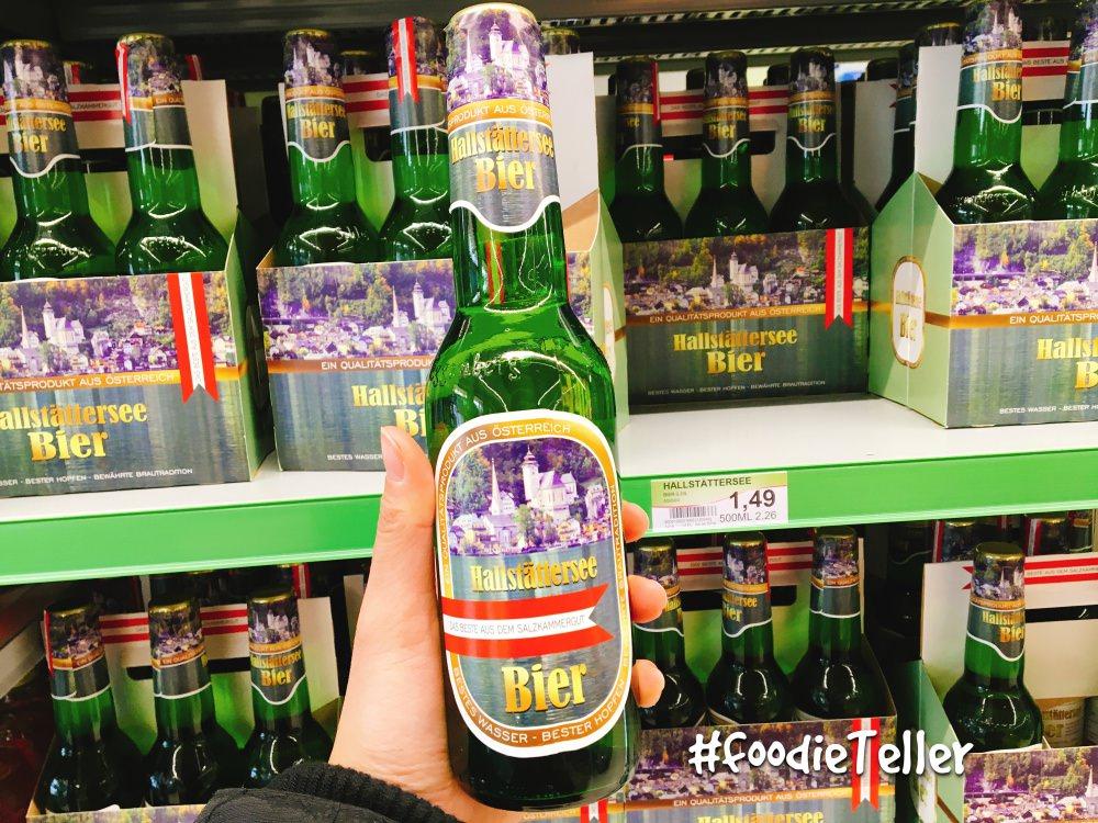 奧地利超市必買|哈修塔特|開在絕美仙境裡的SPAR、Nah&Frisch 超市!