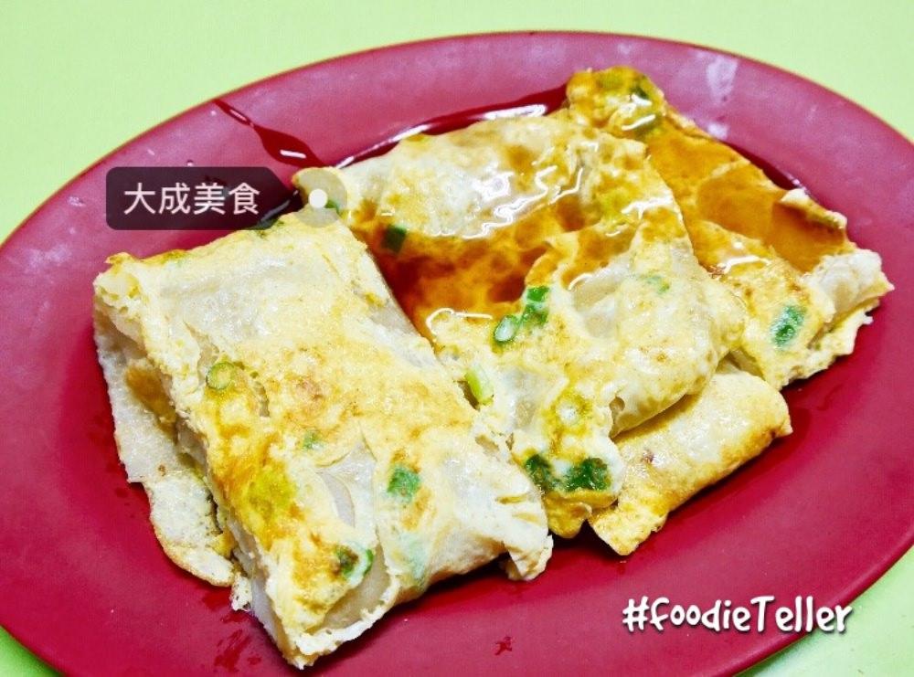 台南|成大早餐|大成美食 大學路成大光口對面的校園早餐!厚實古早味蛋餅!