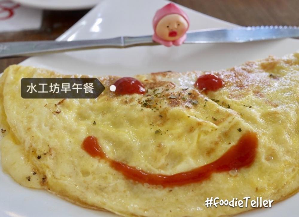 台南|成大早餐|水工坊早午餐 怡東路平價大份量全天候供應早餐!