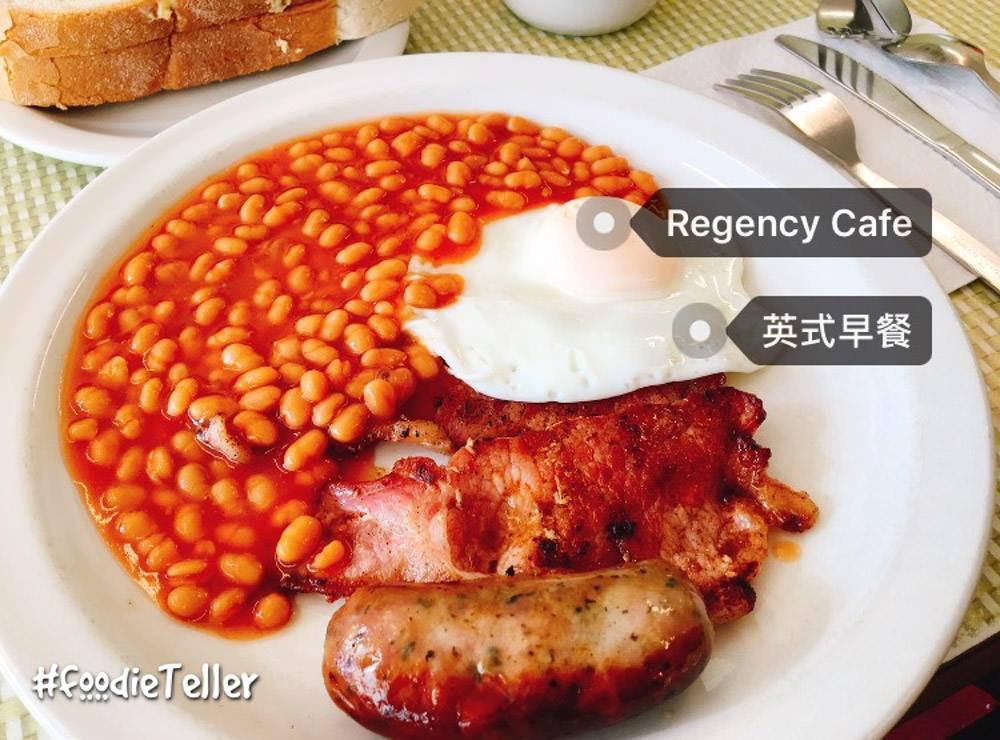 英國|倫敦早餐|Regency Cafe 攝政咖啡。倫敦必吃高CP值平價英國傳統早餐!