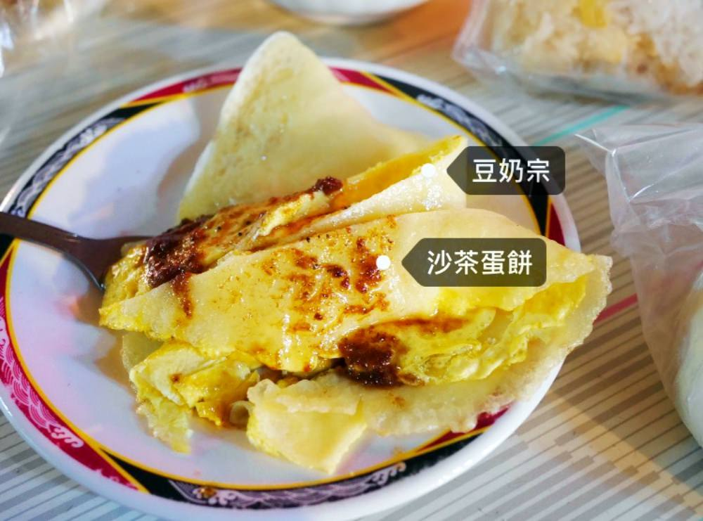 台南宵夜|豆奶宗 沙茶蛋餅打卡名店!百聞不如一見的宵夜老店!