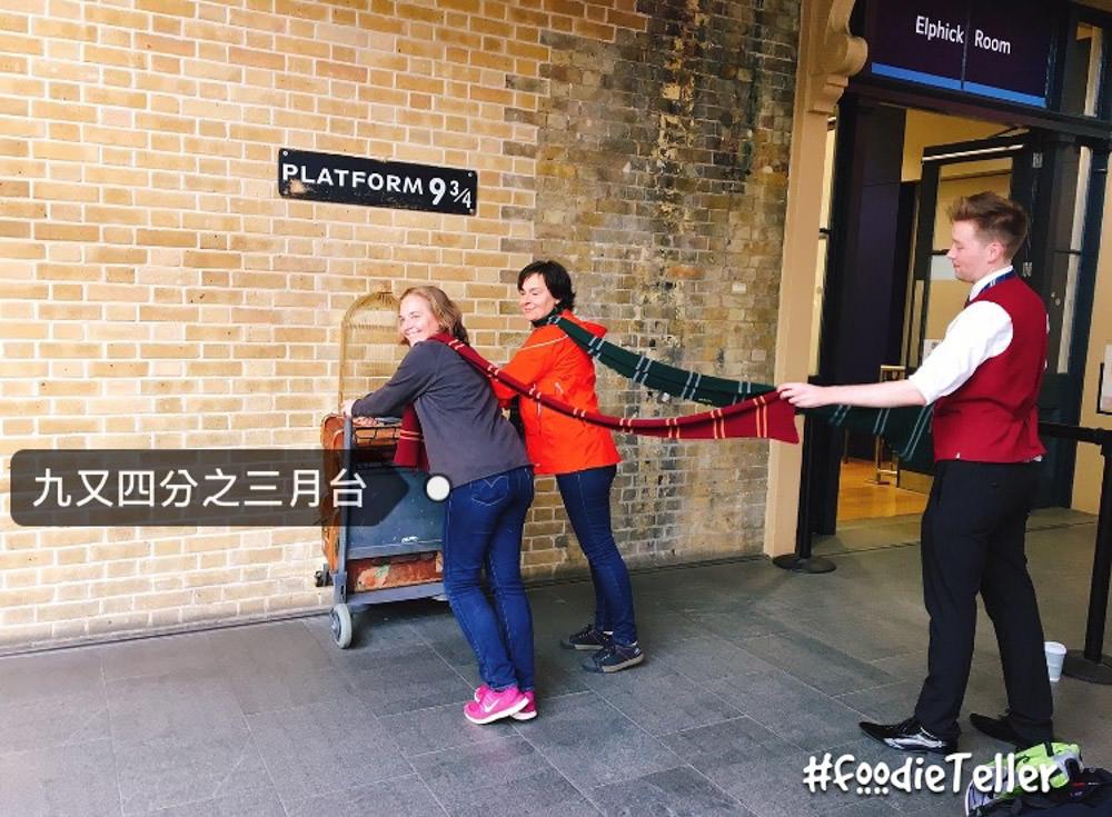 英國倫敦|九又四分之三月台 哈利波特迷必朝聖國王十字車站!