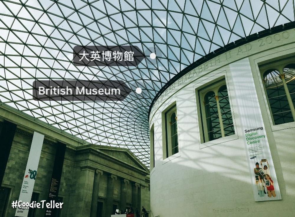 英國倫敦|大英博物館交通展覽介紹 必看埃及木乃伊 British Museum!