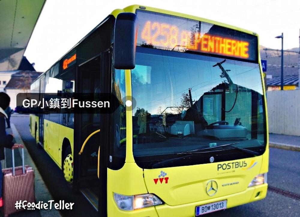 德國|慕尼黑交通|GP小鎮到Fussen福森交通攻略!楚格峰到新天鵝堡最快路線!