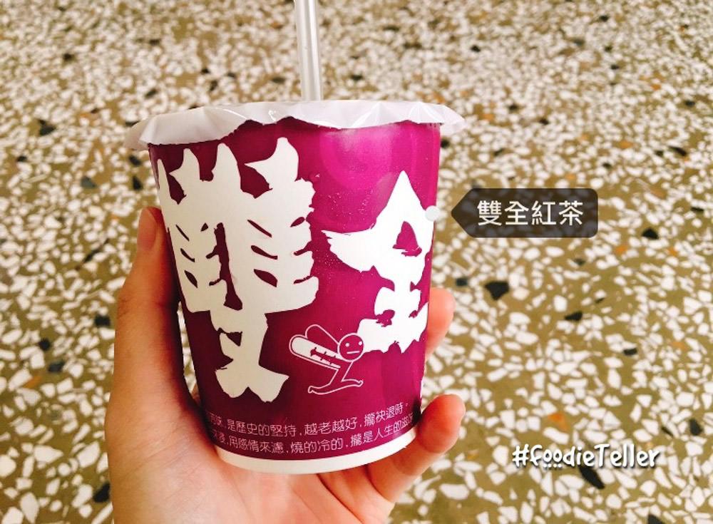 台南|雙全紅茶 煮了一甲子的紅茶店,老台南人的巷弄紅茶記憶!