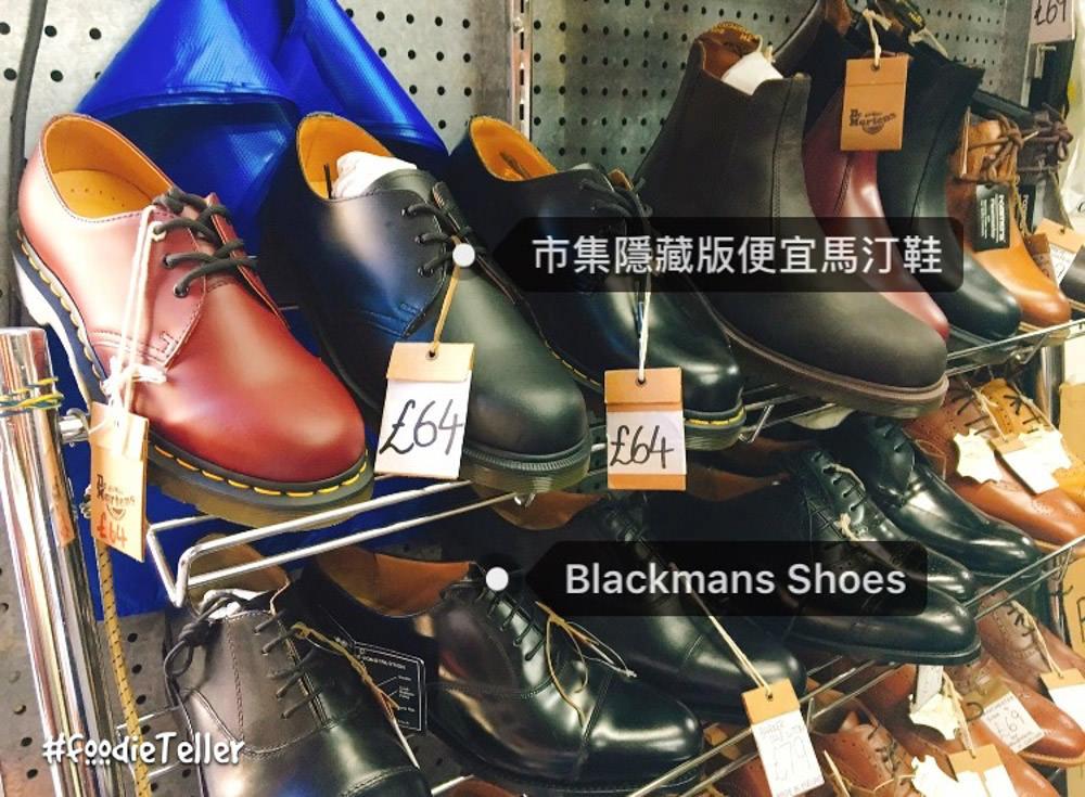 英國|倫敦市集|超便宜馬丁鞋 Blackmans Shoes 紅磚巷市集隱藏版!