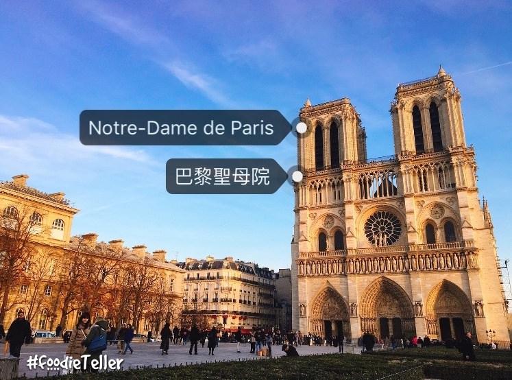 法國巴黎聖母院|登塔看石像怪獸走廊重現鐘樓怪人!特色介紹、門票、開放時間!