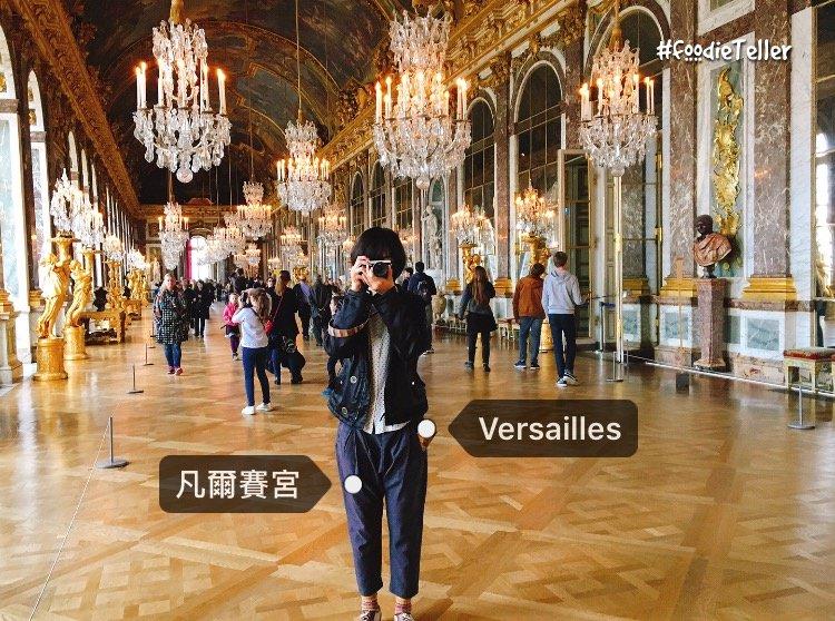 法國凡爾賽宮|景點門票交通開放時間!路易十四世奢華宮殿Versailles!