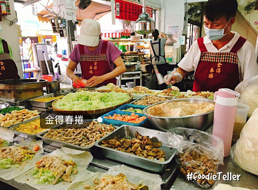 台南|國華街美食|金得春捲 清民節春捲推薦 永樂市場排隊名店!