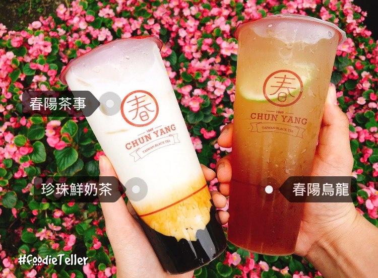 台北大安站美食|春陽茶事 清新文藝復古風茶飲!檸檬蜜烏龍夏天好消暑!