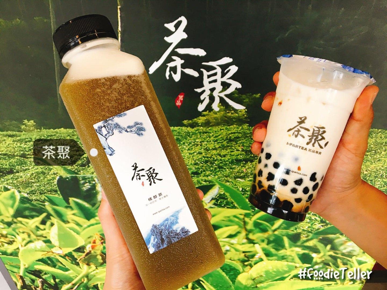 台北長春國賓美食|茶聚長春店i-partea 邊喝好茶邊配電影!大推黃金芯芽!