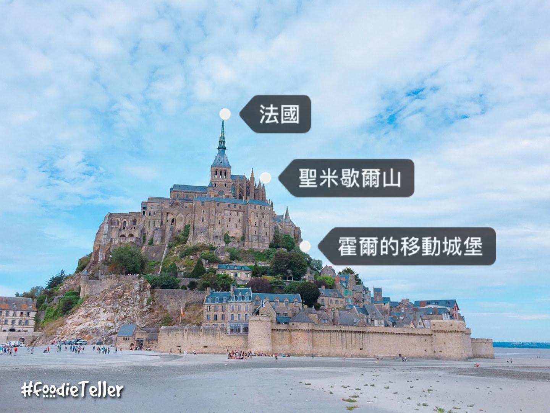 法國世界文化遺產|聖米歇爾山二日遊交通門票、住宿、景點、夜景完整攻略!