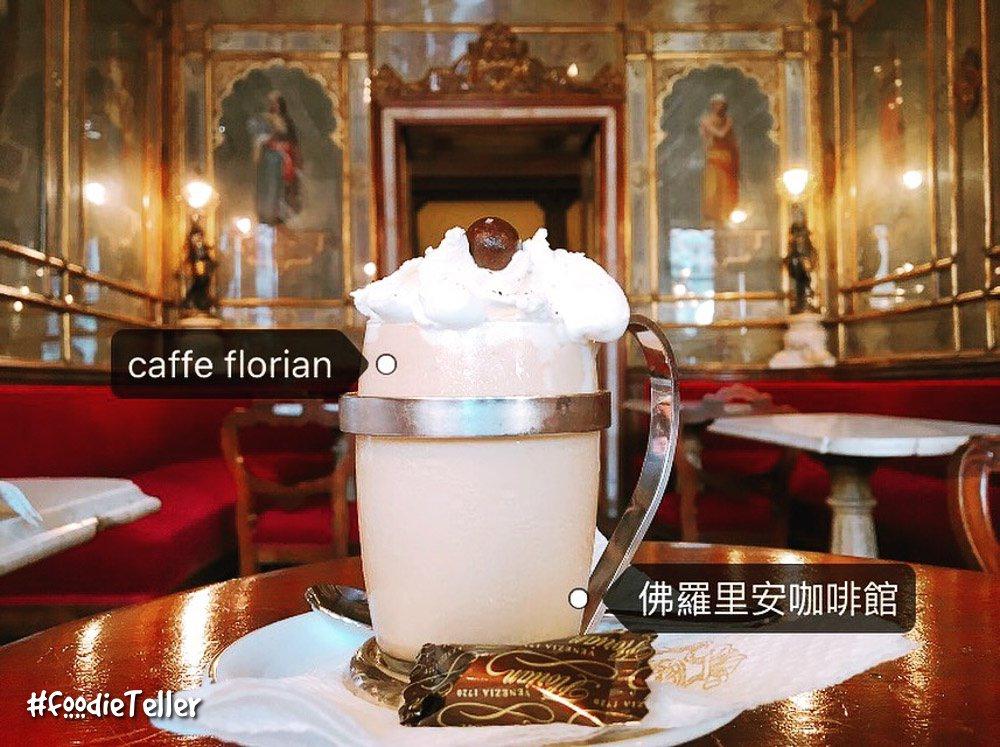 義大利威尼斯|佛羅里安咖啡館之全世界最美的咖啡館Caffè Florian!