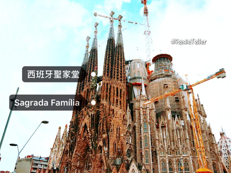 西班牙巴賽隆納|聖家堂門票購票教學、景點介紹 高第驚世巨作Sagrada Família!