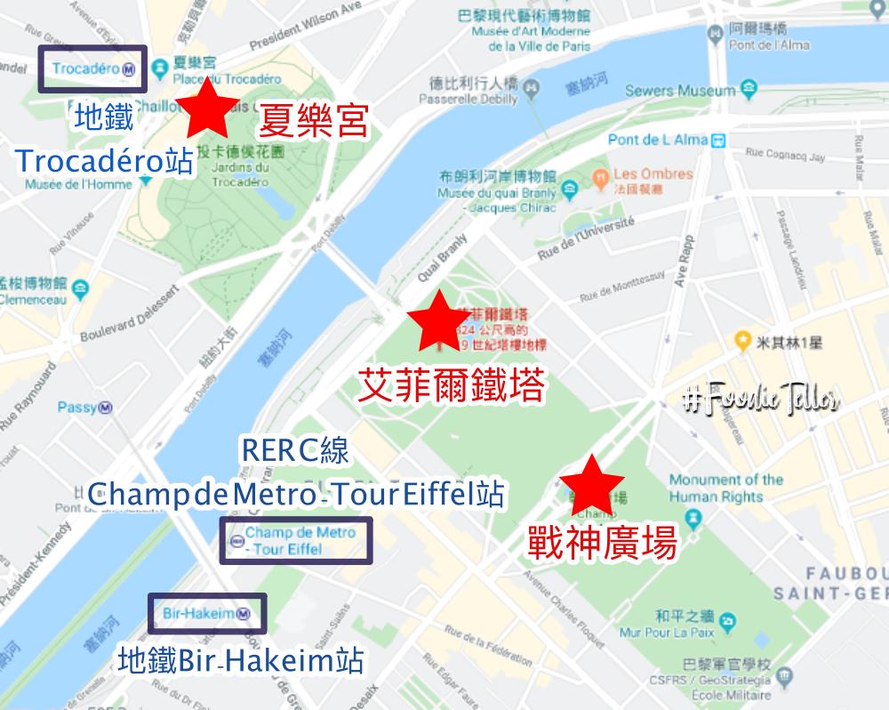 艾菲爾鐵塔地圖