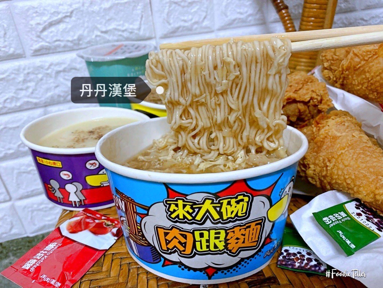 2020台南丹丹漢堡菜單|來大碗肉跟麵南霸天速食店 炸雞麵線羹肉羹麵線都美味!