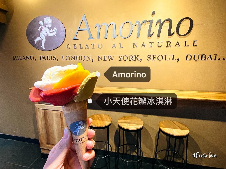 法國巴黎冰淇淋|小天使花瓣冰淇淋任選多種口味組成專屬自己的玫瑰花!