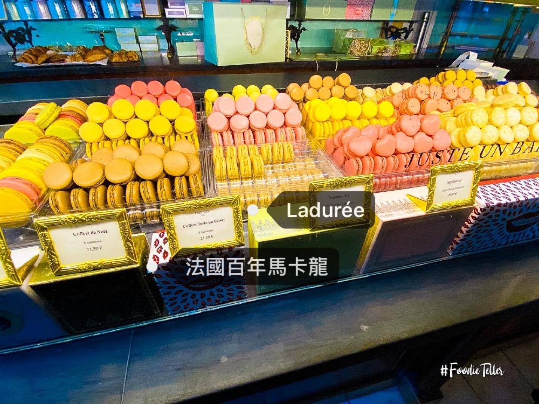 法國巴黎馬卡龍Ladurée百年老店|快來投入少女的酥胸懷抱吧!推薦巴黎必買伴手禮!
