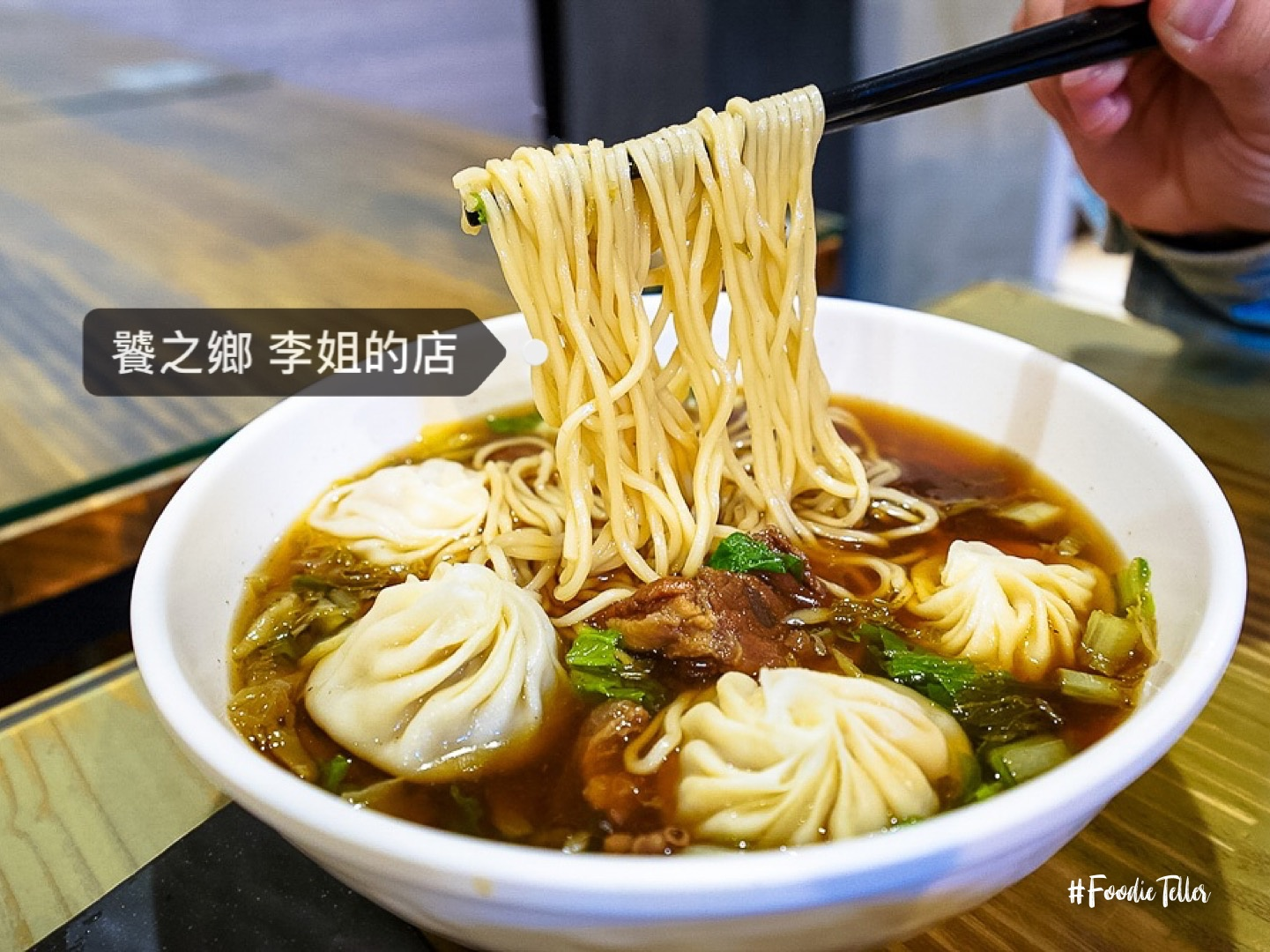台中向上市場美食推薦|饕之鄉李姐的店隱藏版吃法小籠湯包加牛肉麵!