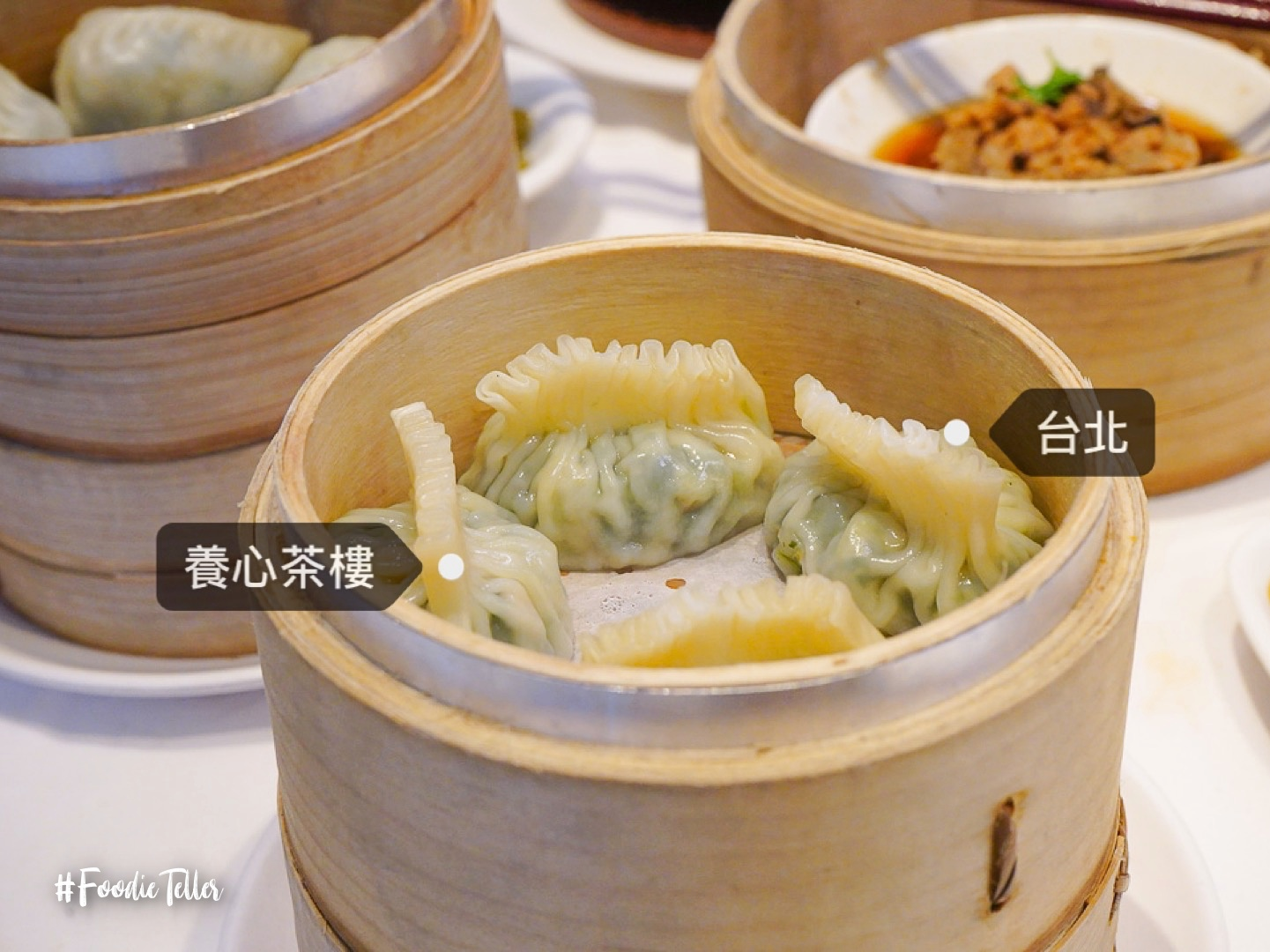 台北養心茶樓蔬食飲茶|素食餐廳好吃到讓葷食者一吃就愛上!Google評價4.3顆星!