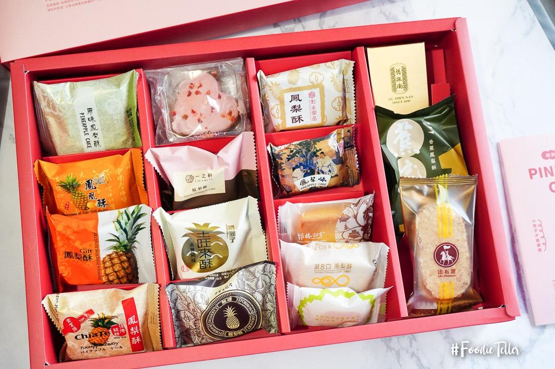 中秋月餅, 中秋節禮盒, 中秋節送什麼, 月餅禮盒, 鳳梨酥禮盒, 妞新聞鳳梨酥禮盒