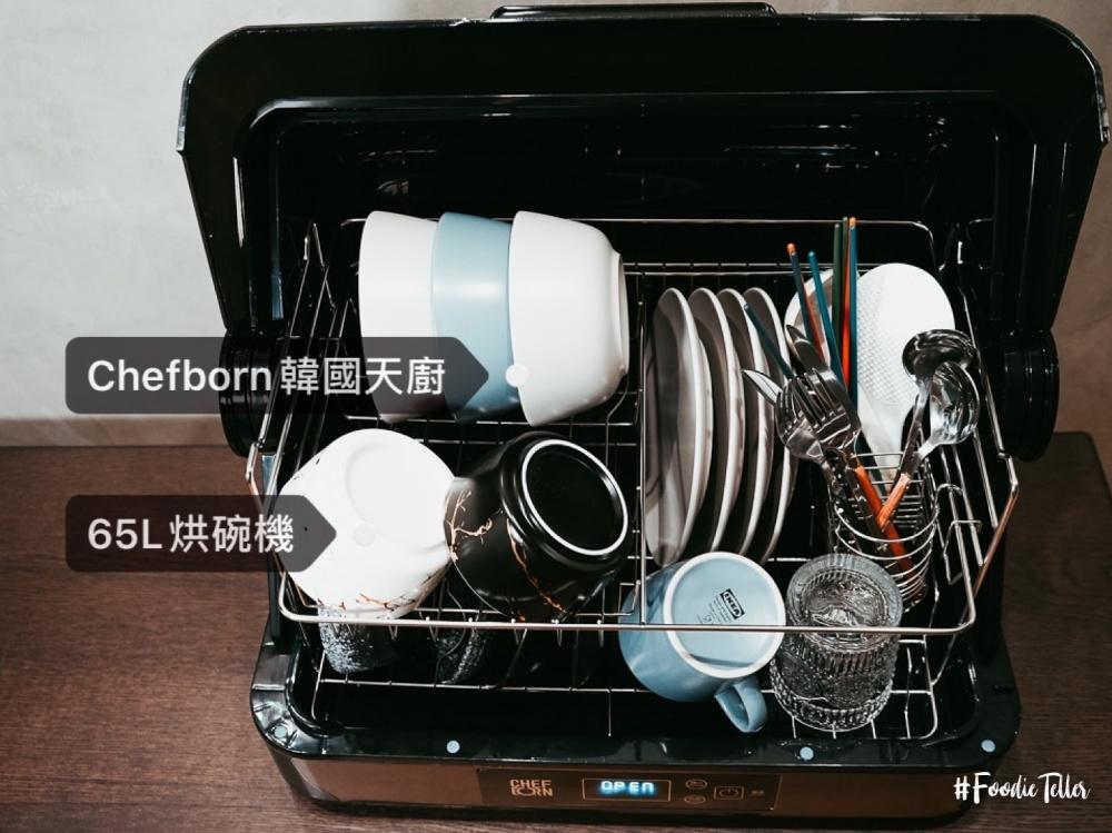 2021烘碗機推薦|紫外線烘碗機也能當奶瓶消毒機Chefborn韓國天廚65L!