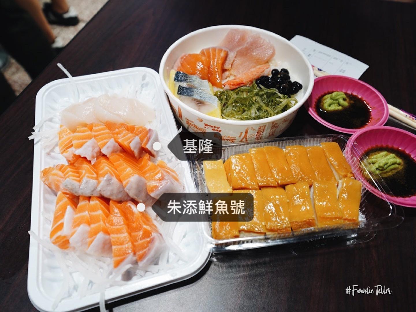 基隆仁愛市場朱添鮮魚號生魚片|開到凌晨4點宵夜場新鮮鮭魚生魚片就在這!