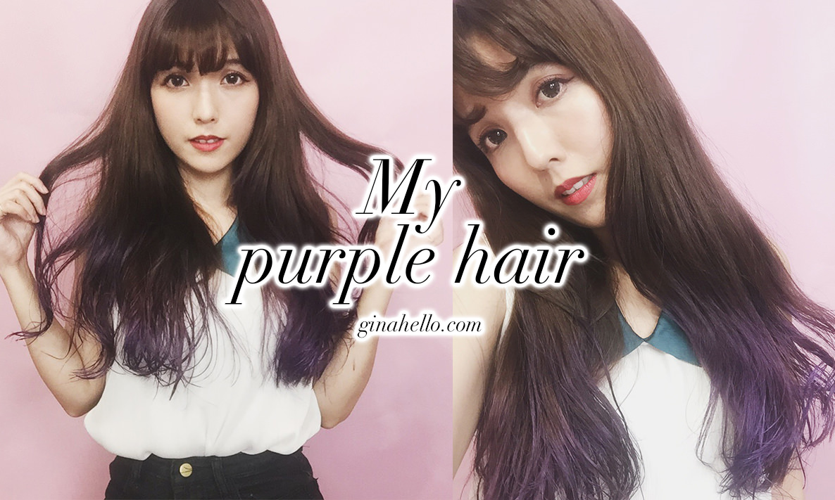 影音|DIY棉花糖紫色染髮 !? My Purple Hair Look!