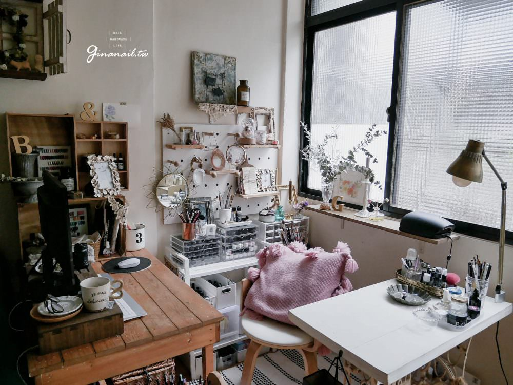 [ Studio Tour ]work space 美甲工作區~