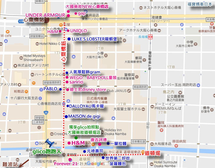 shopping map(shop).jpg