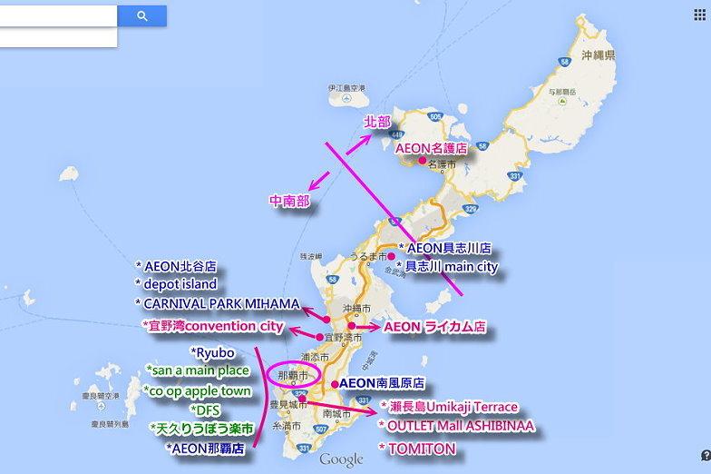 沖繩地圖201609